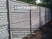 Еврозаборы глянцевые,  цветные (мрамор из бетона,  серые) еврозаборы в К