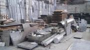 Продается дюралевая плита Д16Т по цене 150 грн/кг